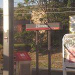 Zillmere Suburb Profile